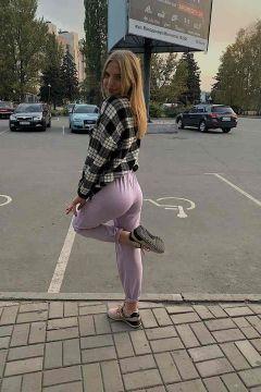 Veronika is an escort at a cheap price,  250 per hour